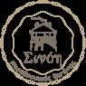 Σινόη – Παραδοσιακός Ξενώνας
